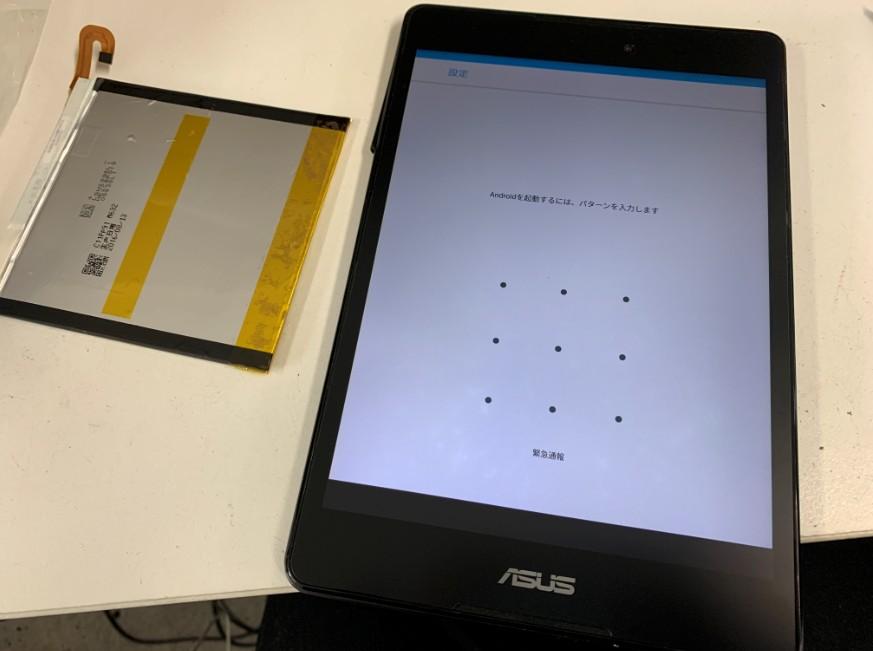 バッテリー新品交換後のZenPad 3 8.0