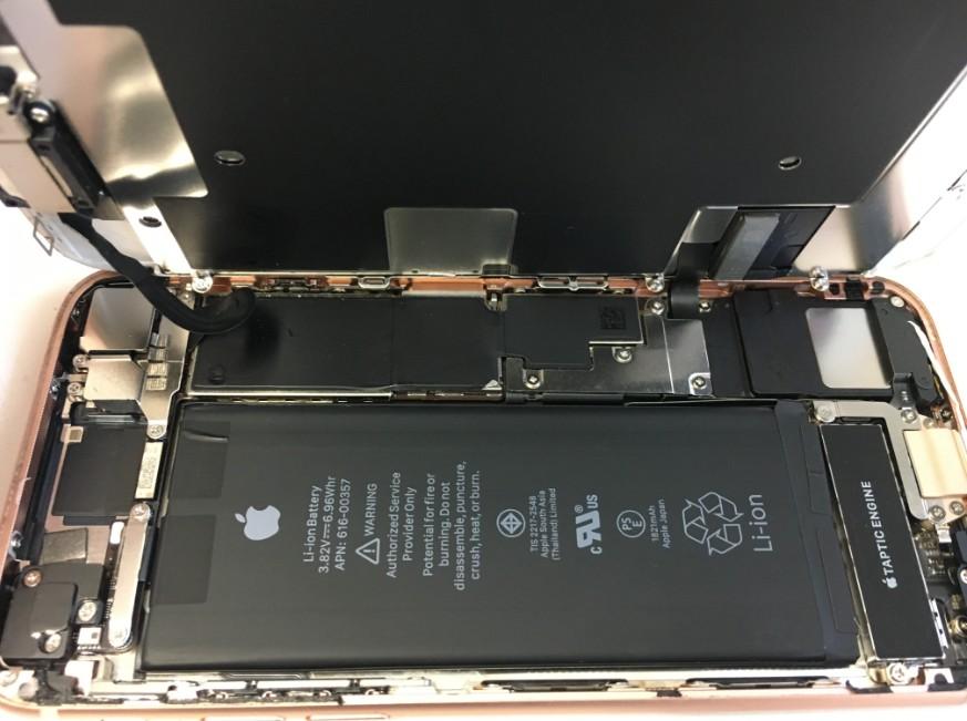 画面を開いたiphone8