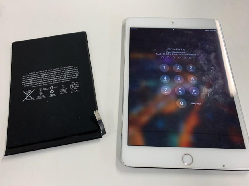 バッテリー交換修理後のiPad mini4