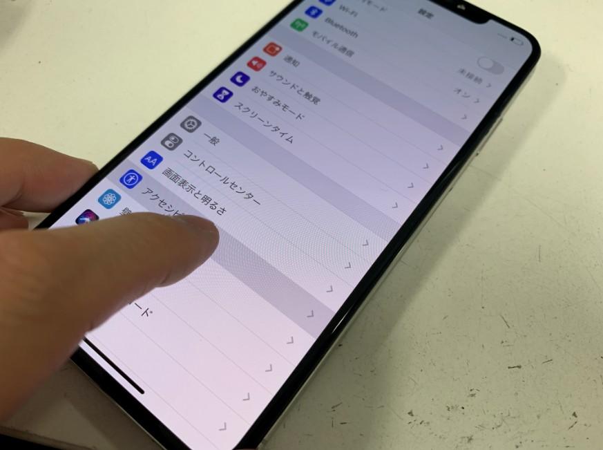 基板修理でタッチ操作が出来るようになったiPhoneXSMax