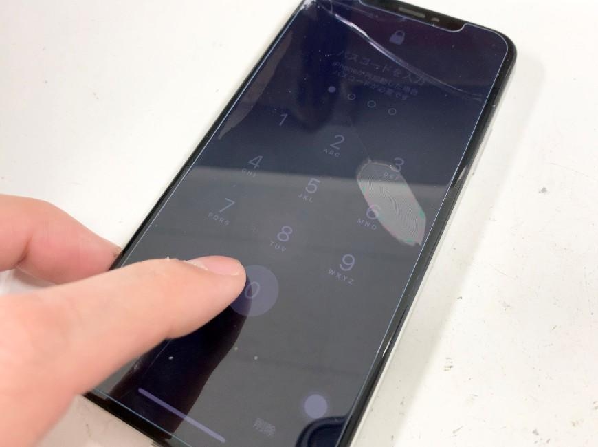 電源が入って操作出来るようになったiPhoneX