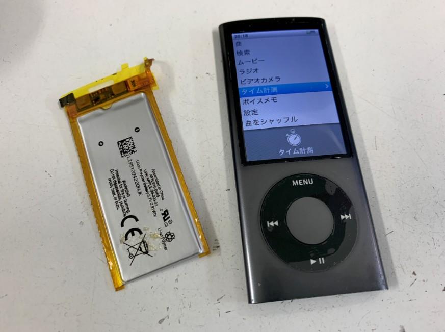 バッテリー新品交換後のiPod nano第5世代
