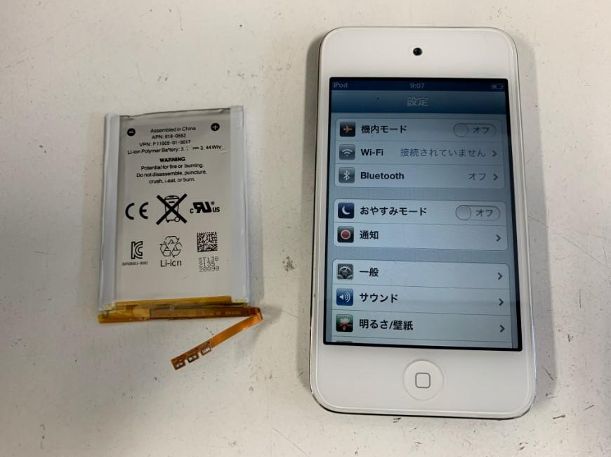 バッテリーを新品に交換したiPodTouch第4世代
