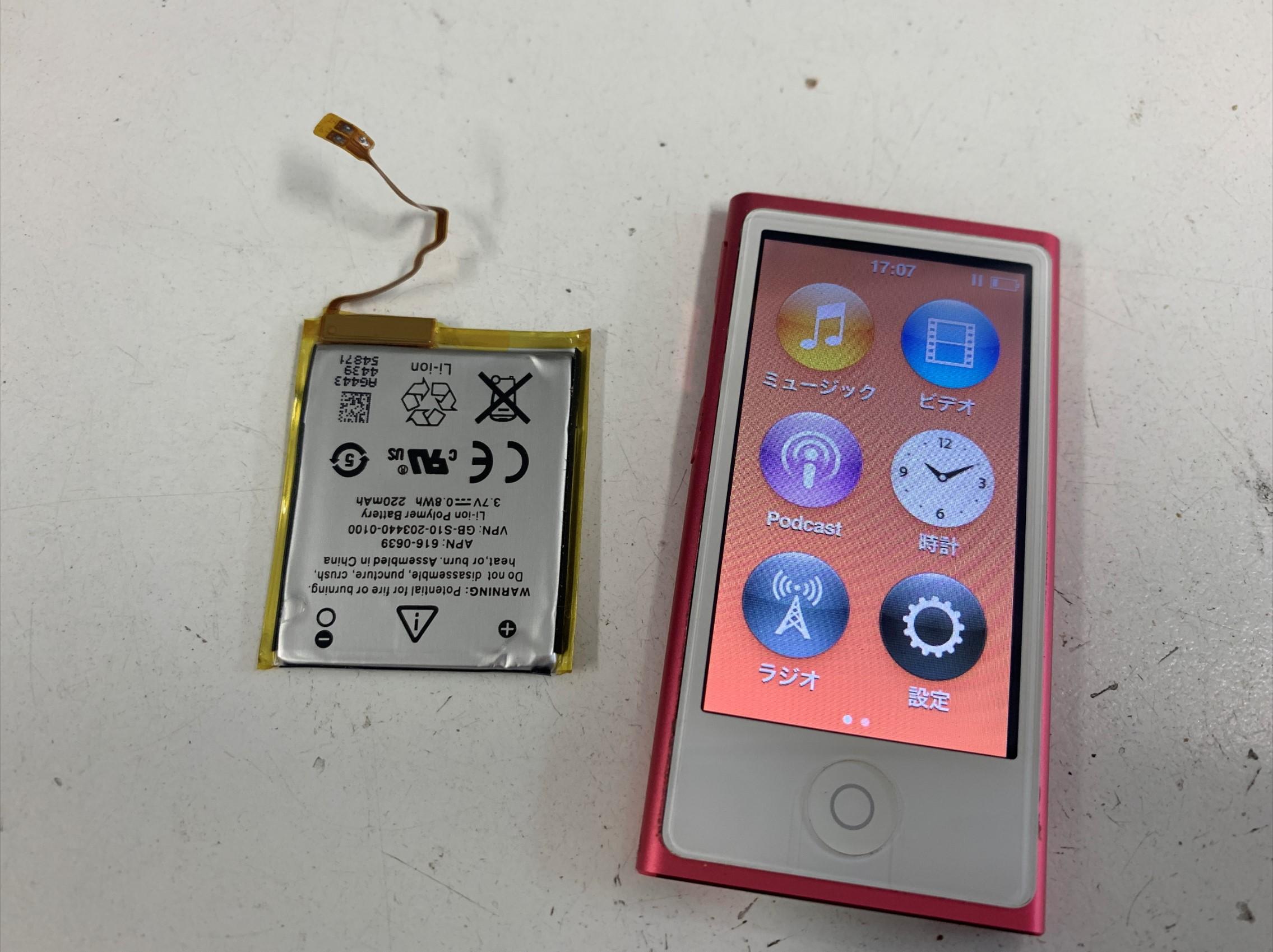 バッテリー新品交換後のiPod nano 第7世代