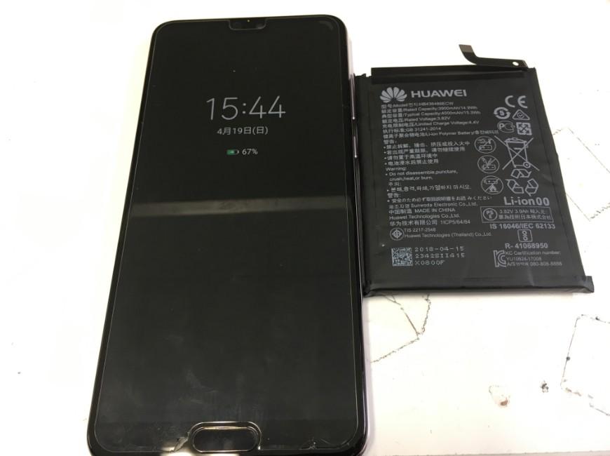 バッテリー新品交換後のP20 Pro