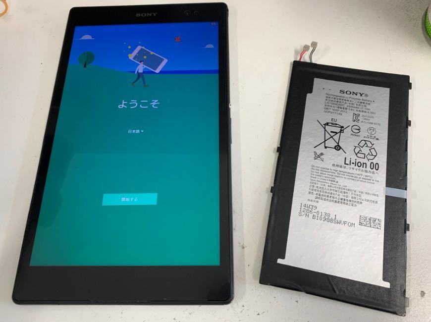 バッテリーを新品に交換したXperia Z3 Tablet Compact