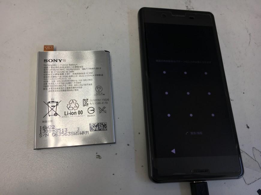 バッテリー新品交換後のXperia X performance