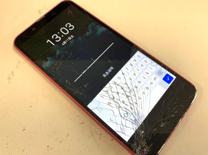 表面ガラスが割れたAndroid One S5
