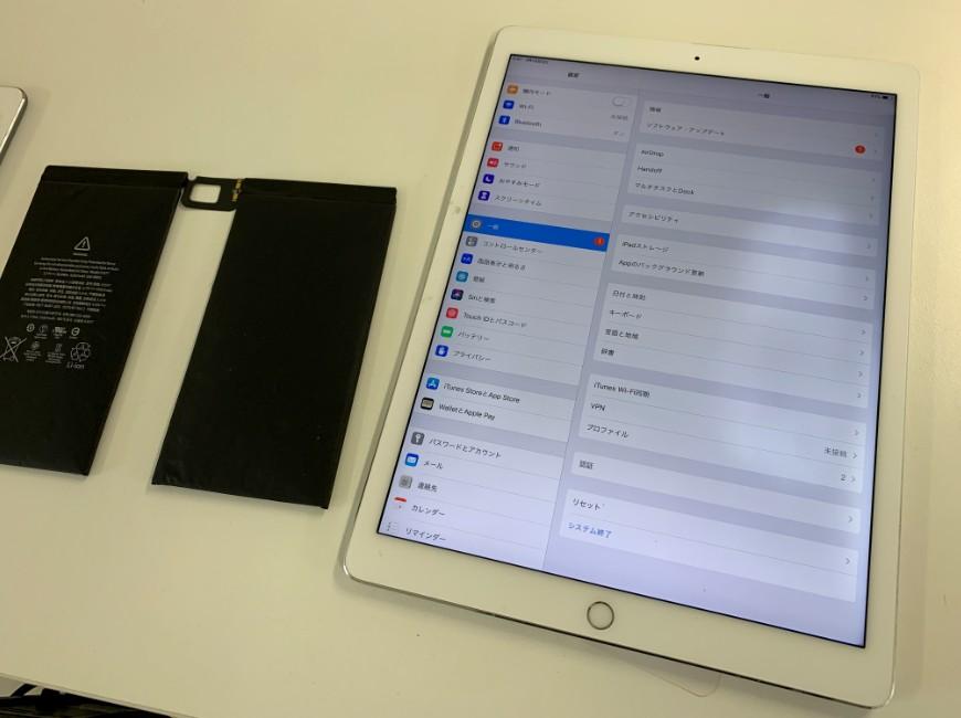 バッテリー新品交換後のiPad Pro 12.9 第1世代