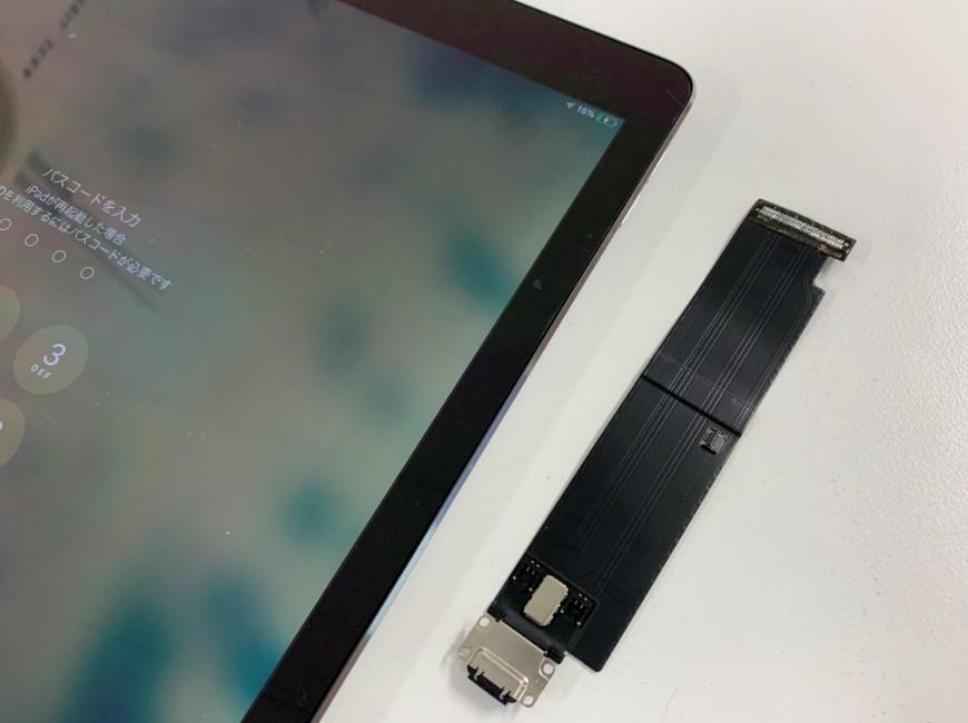 充電されるように改善したiPad Pro 12.9 第1世代