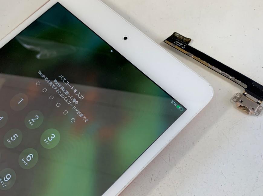充電口交換修理で充電されるようになったiPad mini5