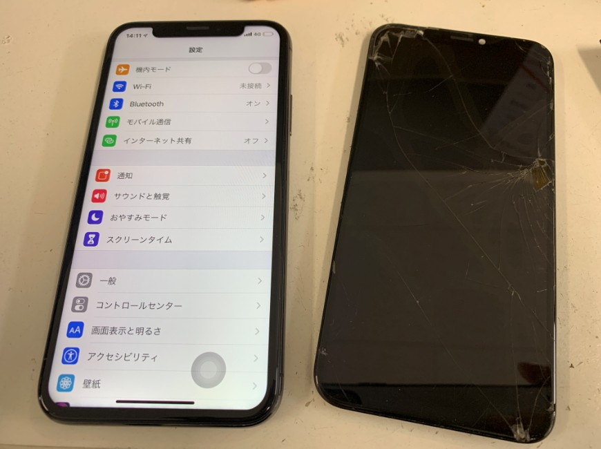 画面交換修理後のiPhoneX