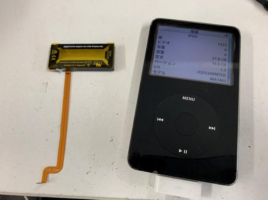 バッテリー新品交換後のiPod Classic(30GB)