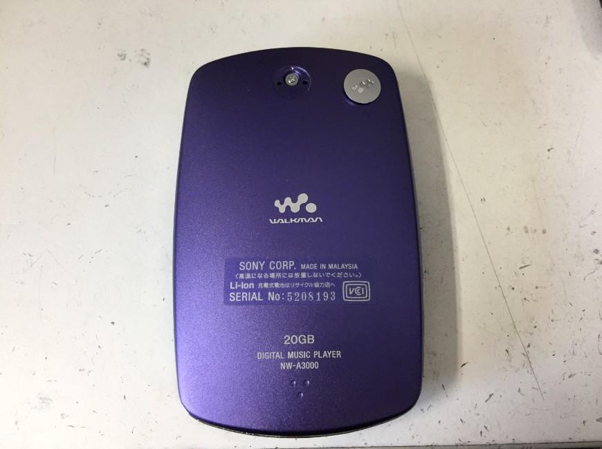 分解前のウォークマン NW-A3000