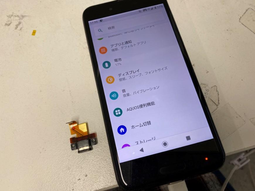 充電口パーツを交換して充電出来るように改善したAQUOS sense(SHV40)
