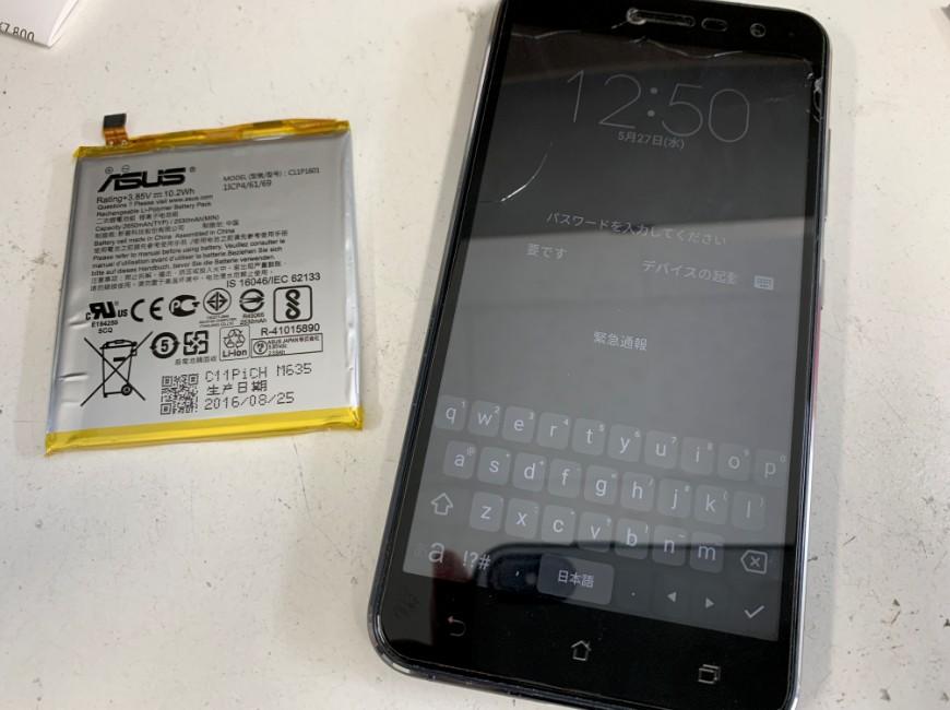 バッテリー新品交換後のZenfone3