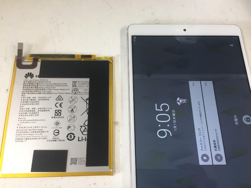 バッテリー新品交換後のdocomoタブレット(d-01J)
