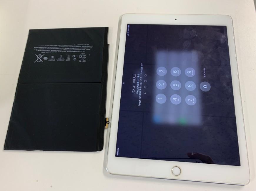 バッテリー新品交換修理後の長時間使用できるように改善したiPad Air2