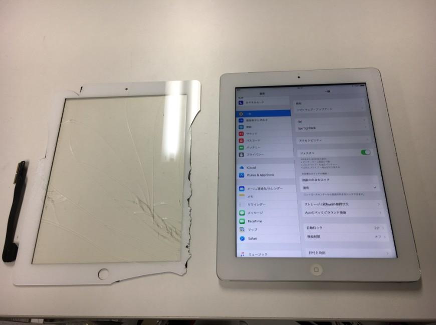 表面ガラス交換後のiPad3