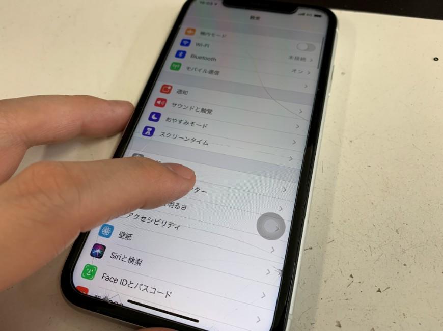 スリープボタン修理後の操作出来るようになったiPhoneXR
