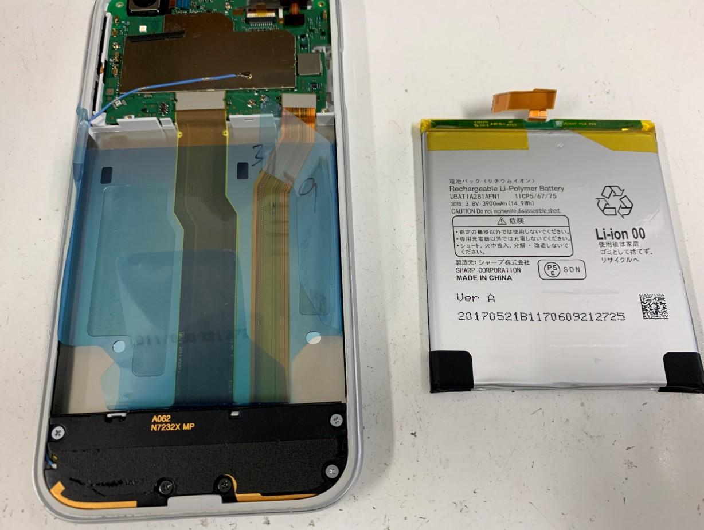 本体内部のバッテリーパーツを剥がしたAndroid one x1