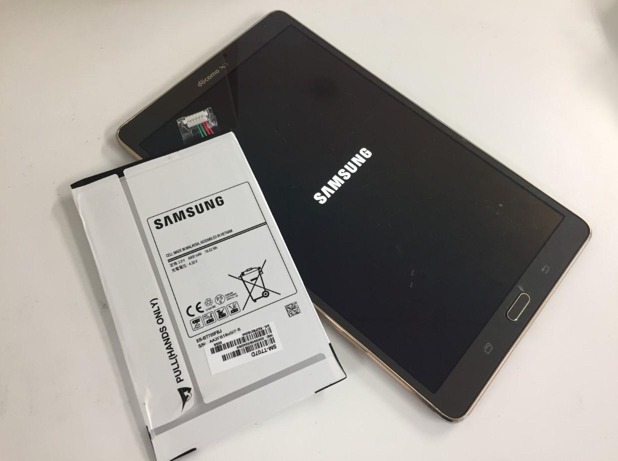バッテリー新品交換後のGalaxy Tab S 8.4 (SC-03G)