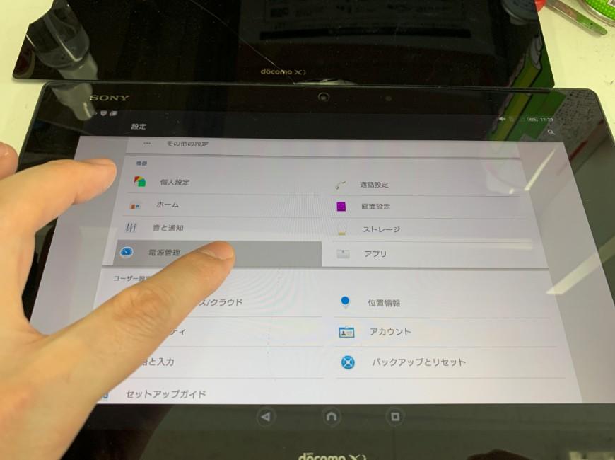 画面パーツ交換でタッチ操作が出来るように改善したXperia Z2 Tablet