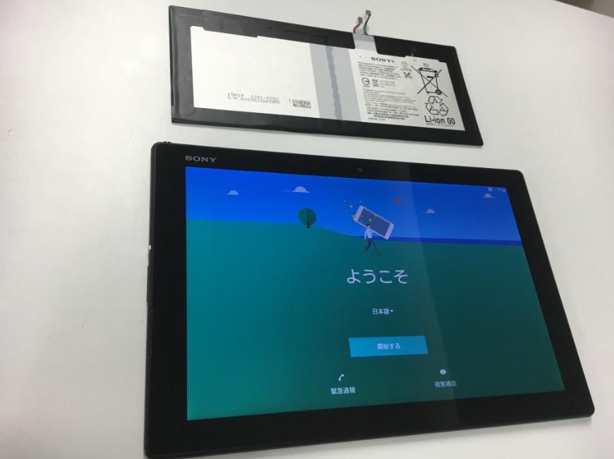 バッテリー新品交換修理後のXperia Z4 Tablet