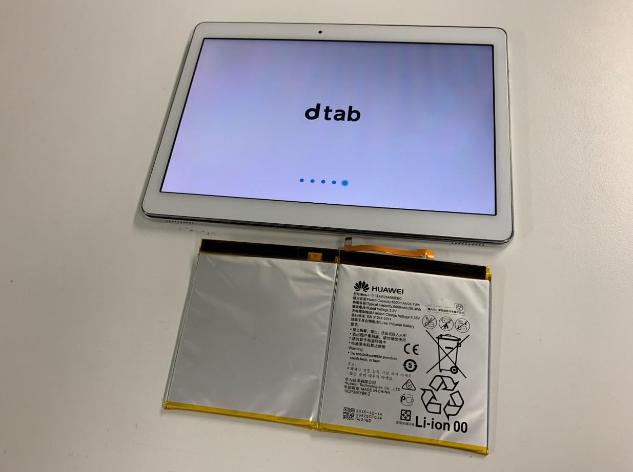 バッテリー新品交換修理後のdtab(d-01h)