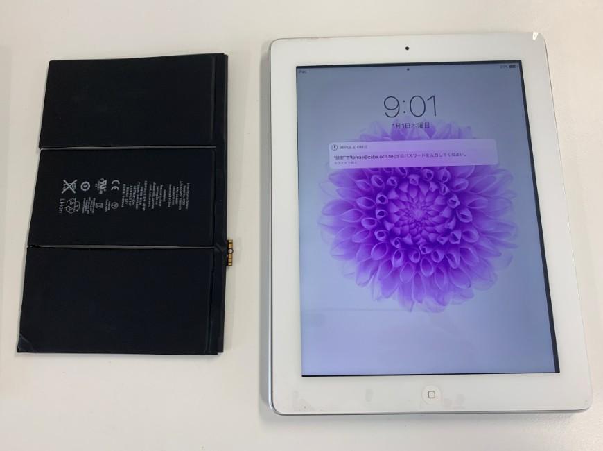 バッテリー新品交換したiPad 第4世代