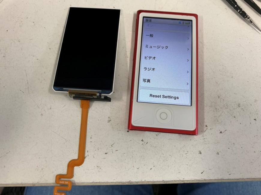 液晶画面交換修理後の黒い線が消えたiPod nano 第7世代