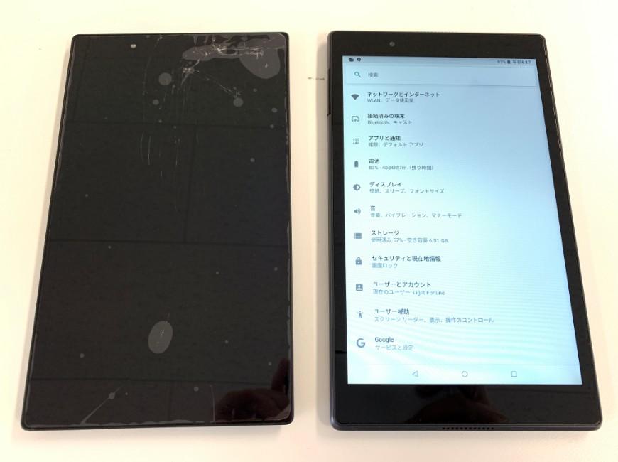画面交換修理後のLenovo Tab4