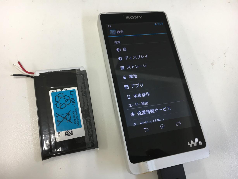 バッテリー交換修理後の電源が入って操作できるように改善したWALKMAN NW-ZX1