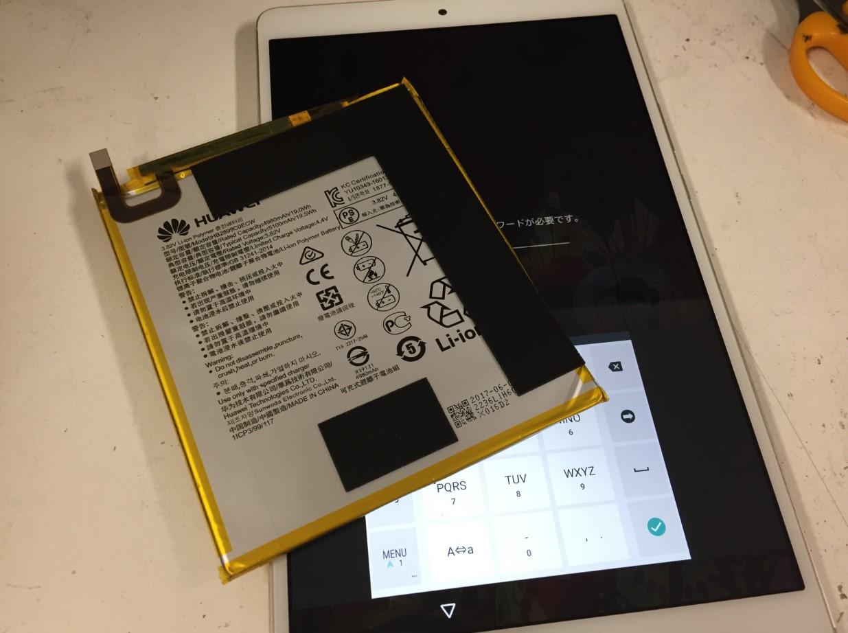 バッテリー新品交換修理後のdocomoタブレット d-01J