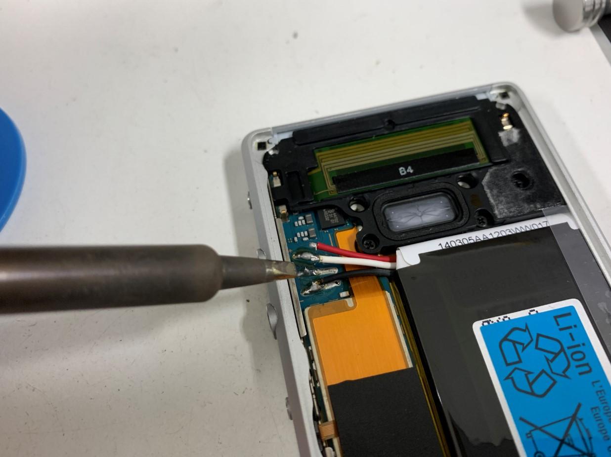 ウォークマン電池交換修理手順⑭