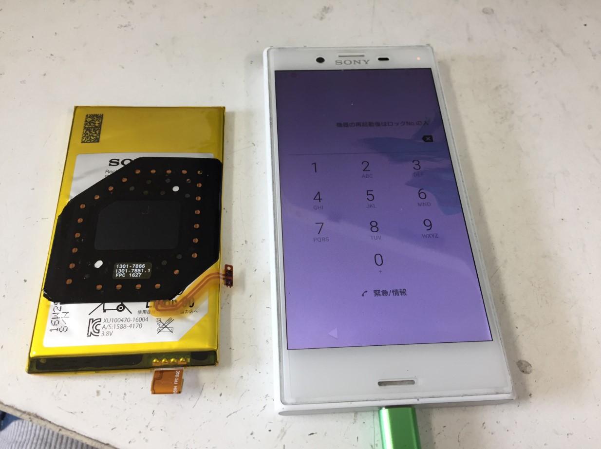 バッテリー交換でホーム画面まで進むように改善したXperia X Compact(SO-02J)