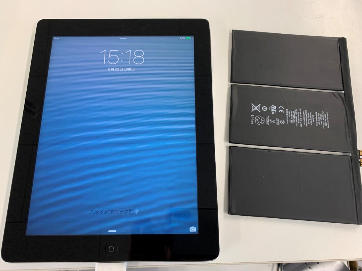 バッテリー新品交換で電源が入るようになったiPad第3世代