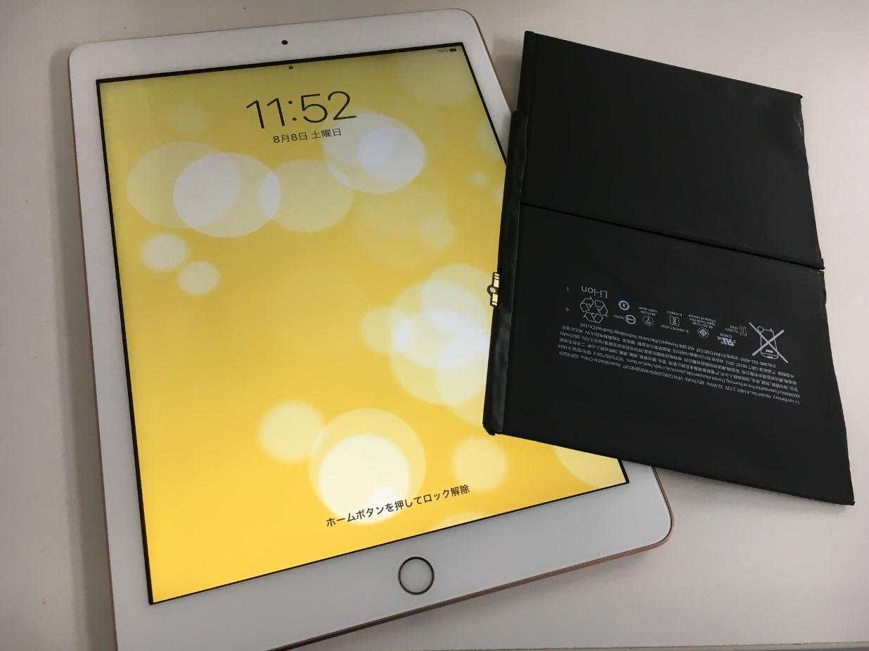 バッテリーを新品に交換したiPad第6世代
