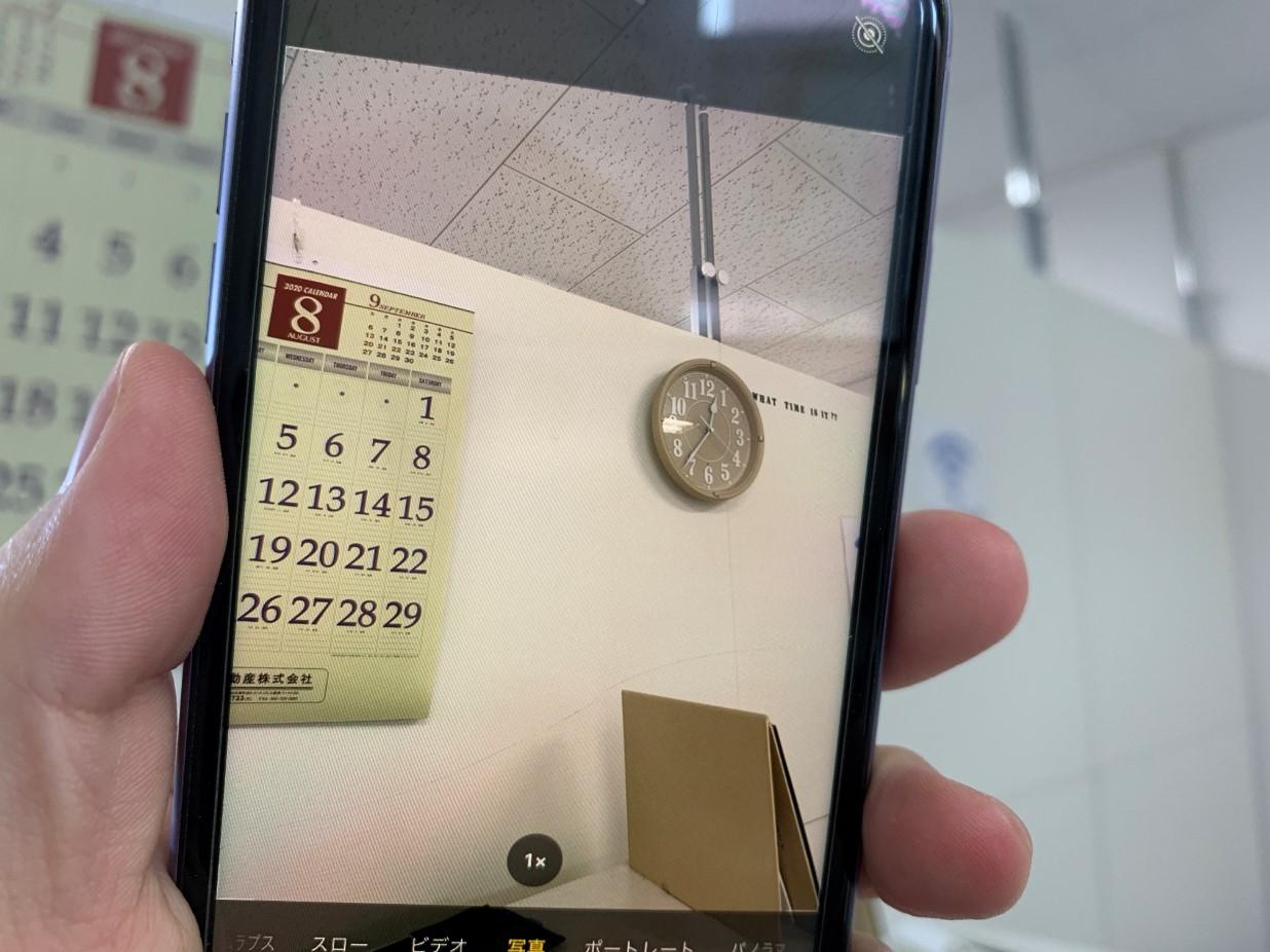 カメラレンズ交換修理でピントが合うように改善したiPhone11