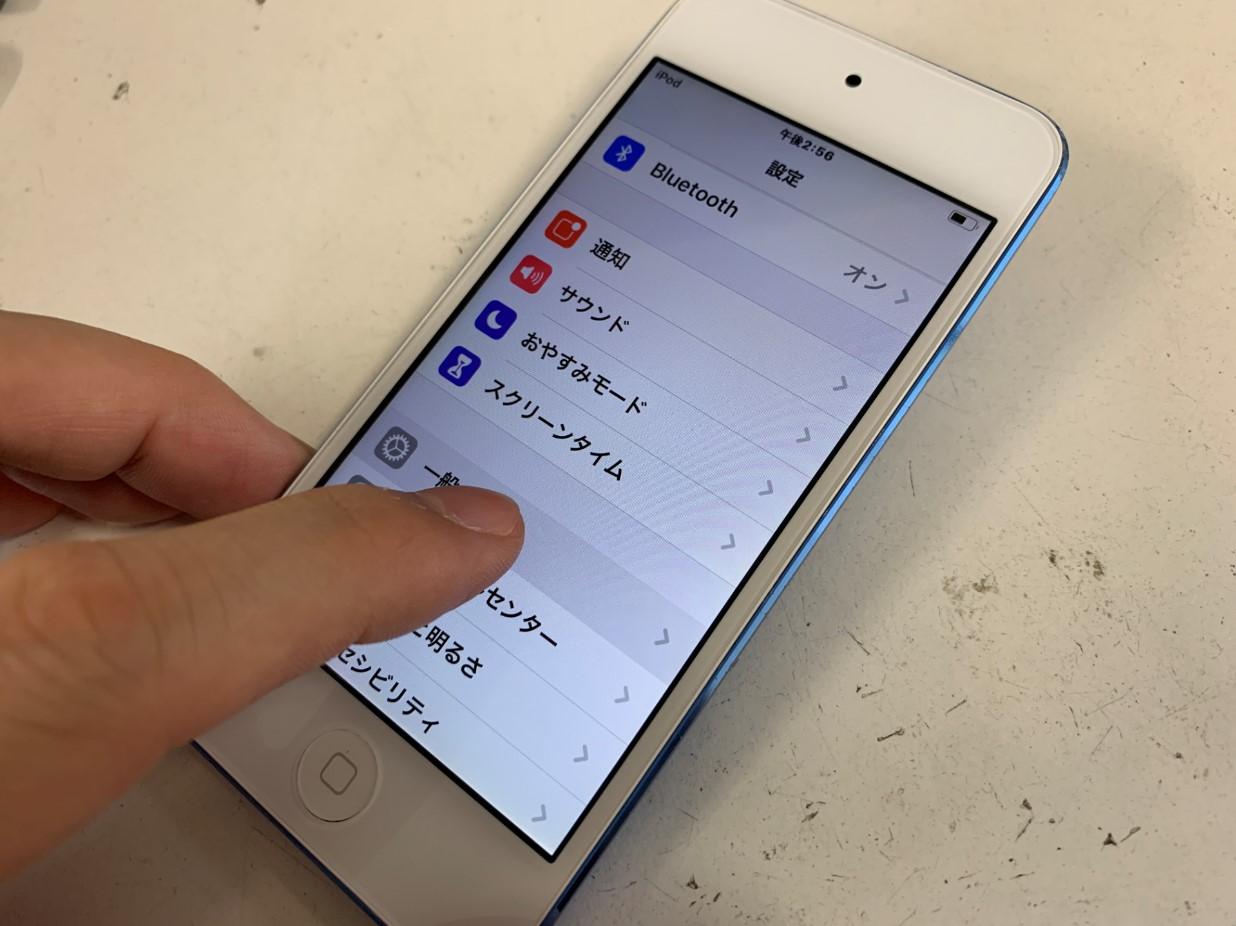 タッチ操作できるように改善したiPod Touch 6