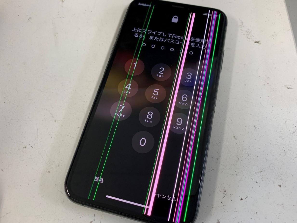 画面内に線が入るようになってしまったiPhoneXS