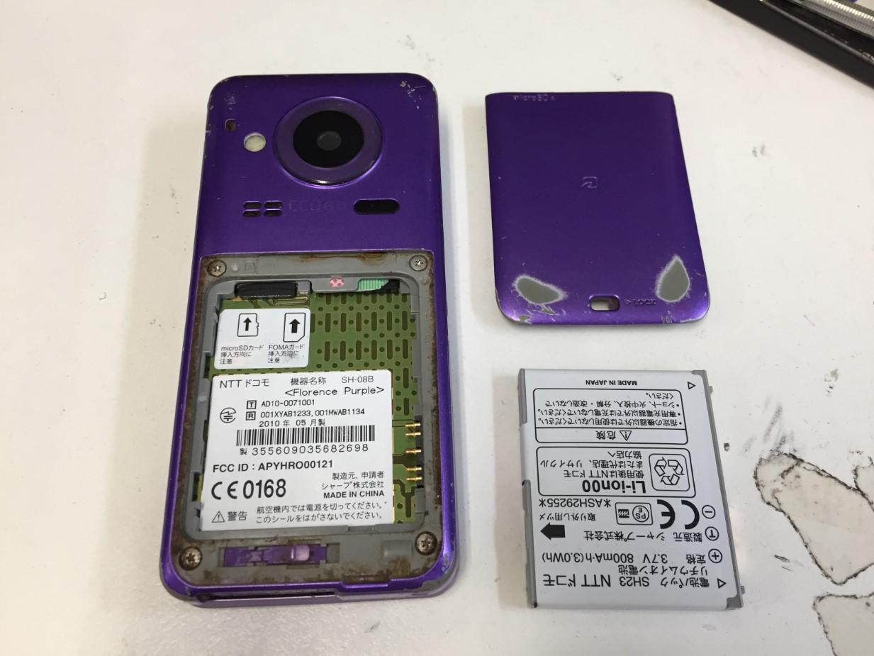 バッテリーを取り出したSH-08B(STYLE series)