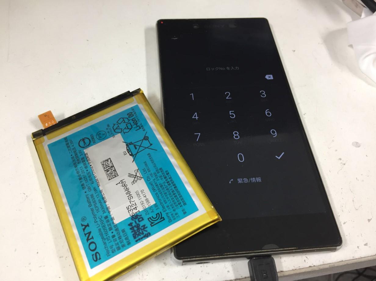 バッテリー新品交換後のXperiaZ5 Premium