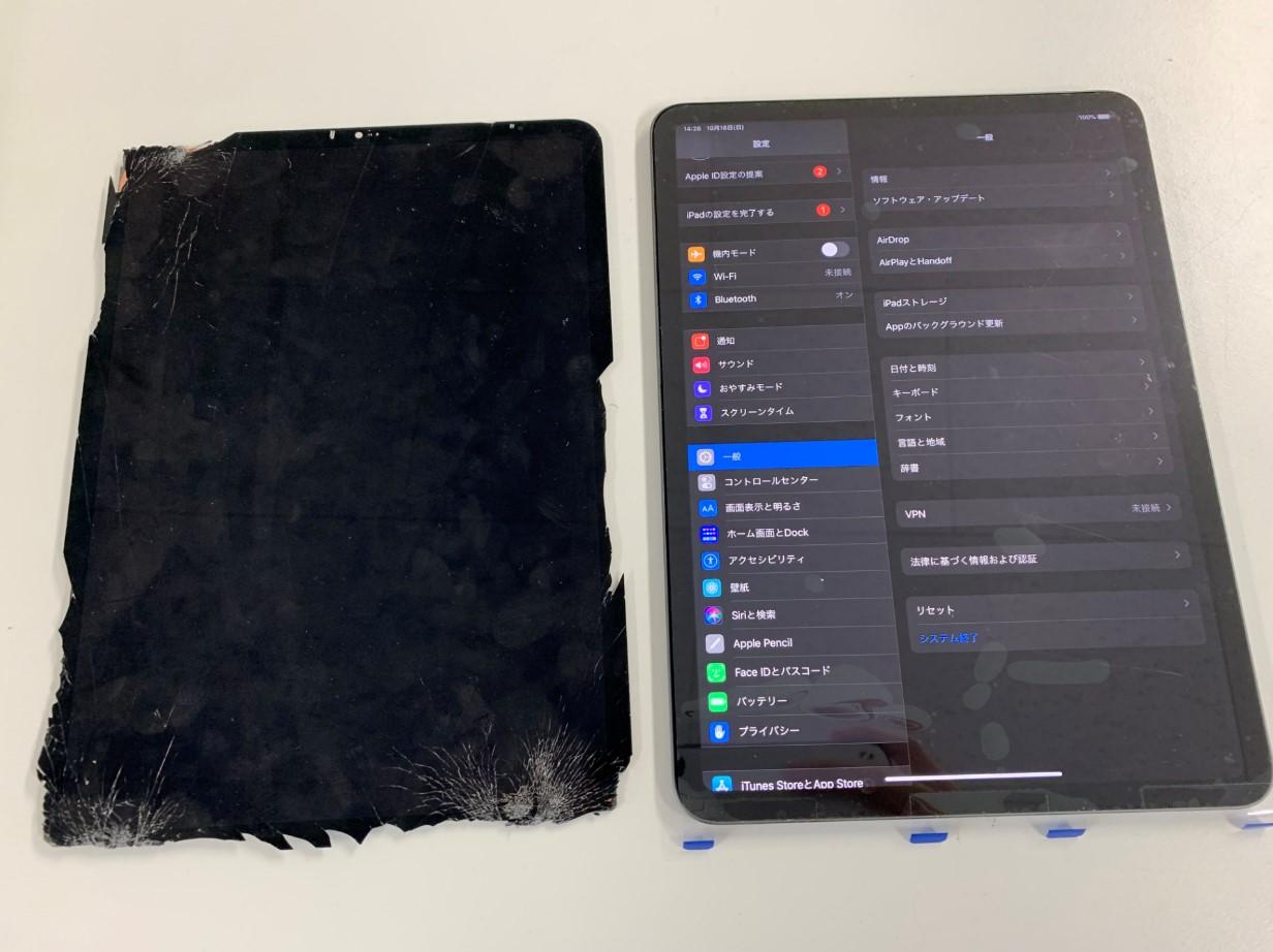画面新品交換修理後のiPad Pro11(第1世代)