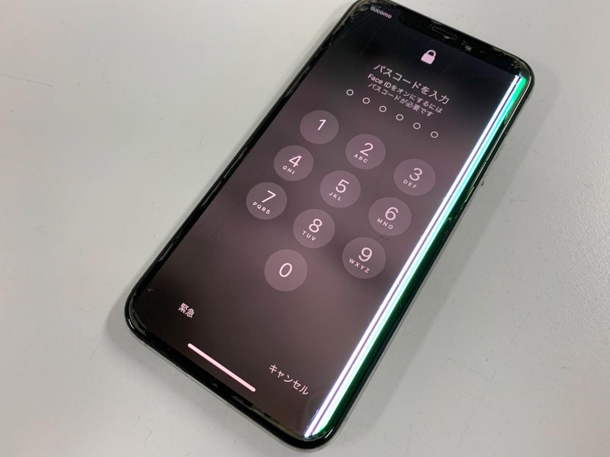 画面内に線が入ったiPhoneXs