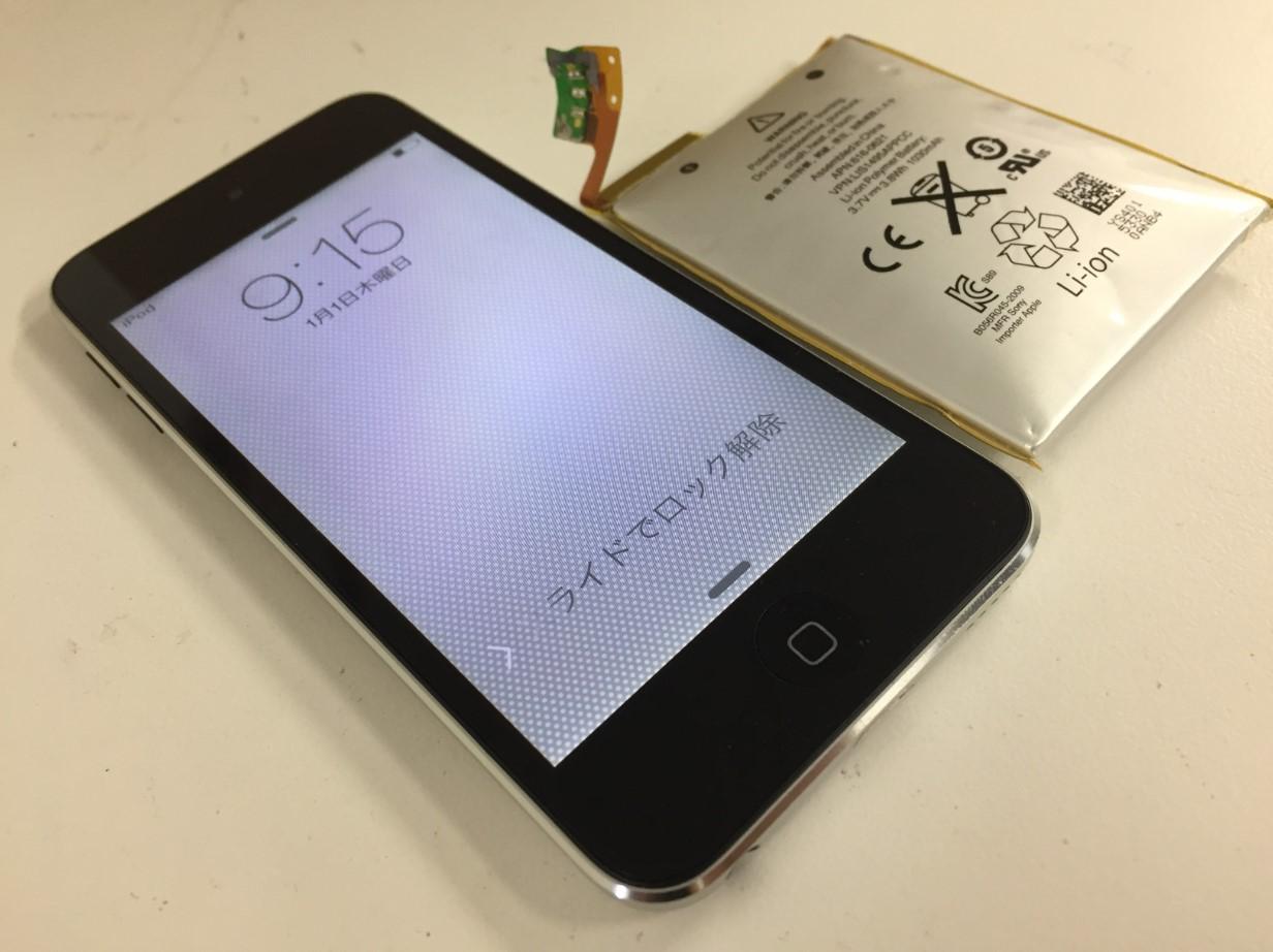 バッテリー交換+ホームボタンをつけたiPod Touch 第5世代
