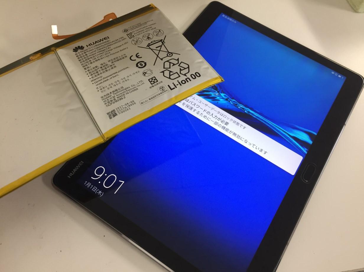 電池新品交換後のMediaPad M3 lite 10