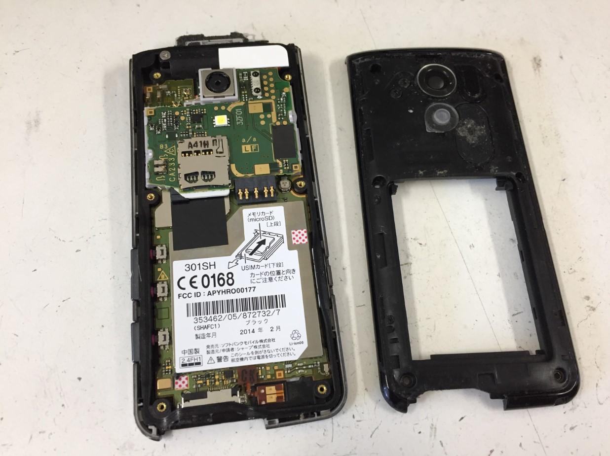 外装を剥がした携帯電話(301SH)