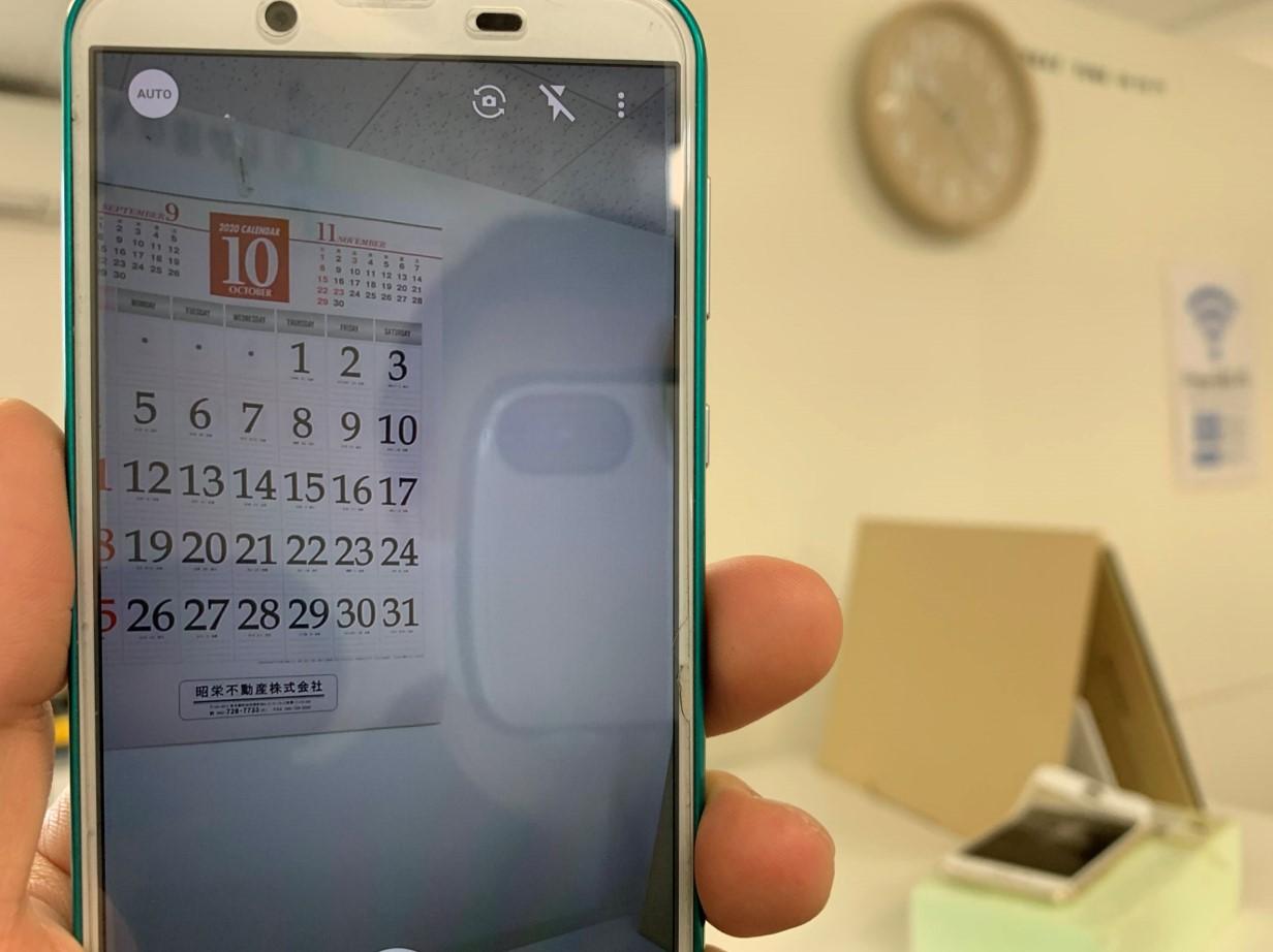 カメラレンズ交換でクリアに表示されるように改善したSH-M08(AQUOS sense2)