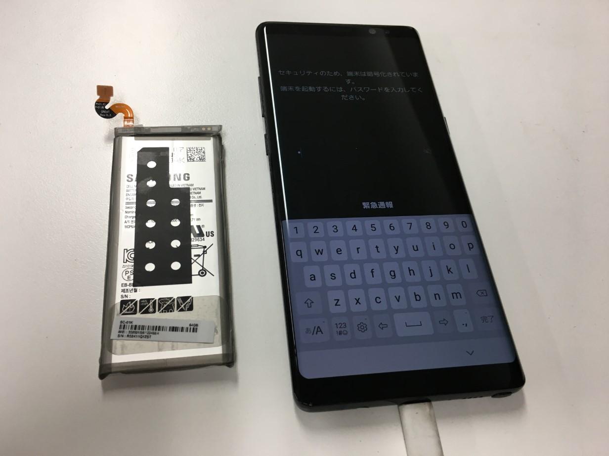 バッテリー新品交換修理後のGalaxy Note8